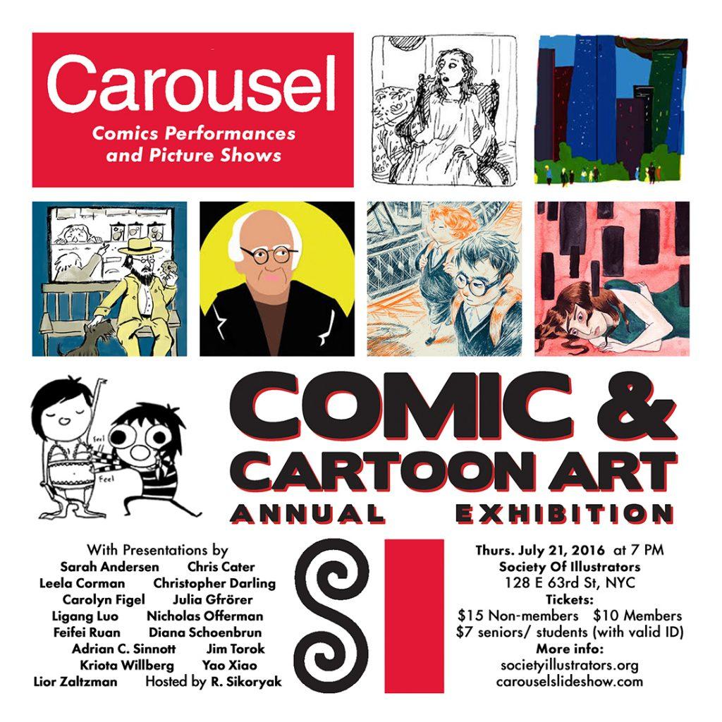 carousel_CCA-promo-7-21-16